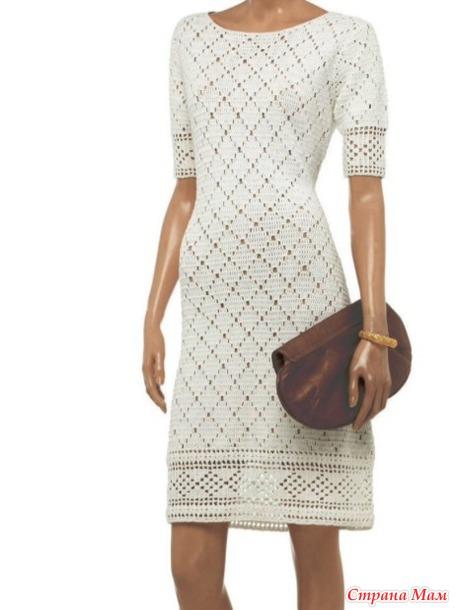 Вот наше платье