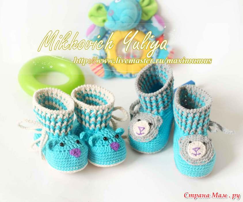 Мастер класс вязание пинеток для новорожденной