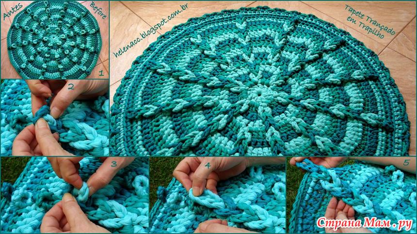 Вязание из трикотажной ленточной пряжи крючком коврик