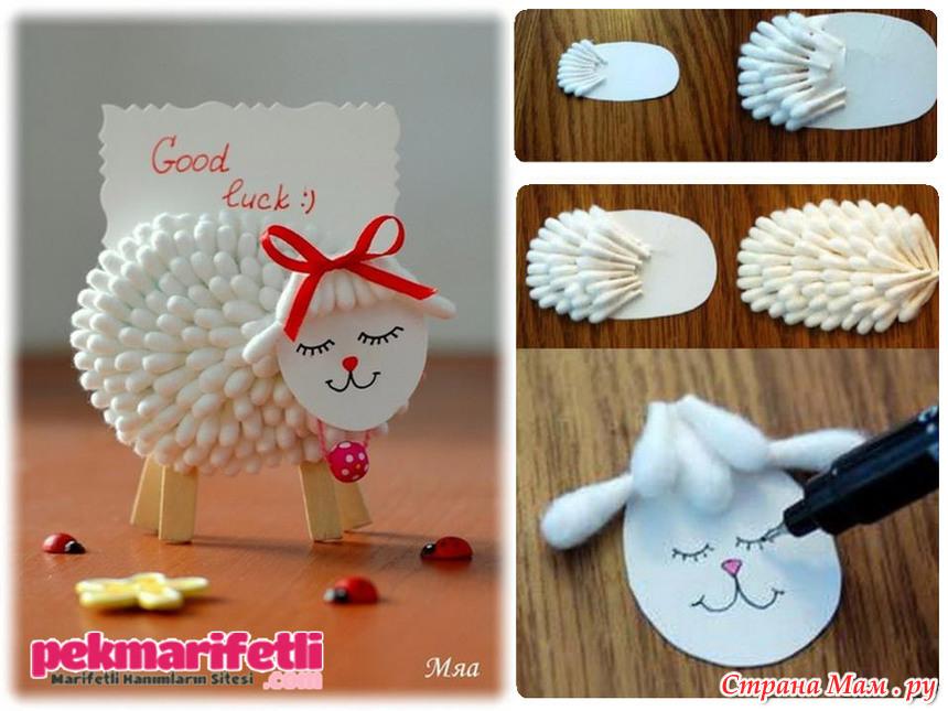 Милые овечки для НГи не только... - Накопилочка идей для праздников и вечеринок... - Страна Мам