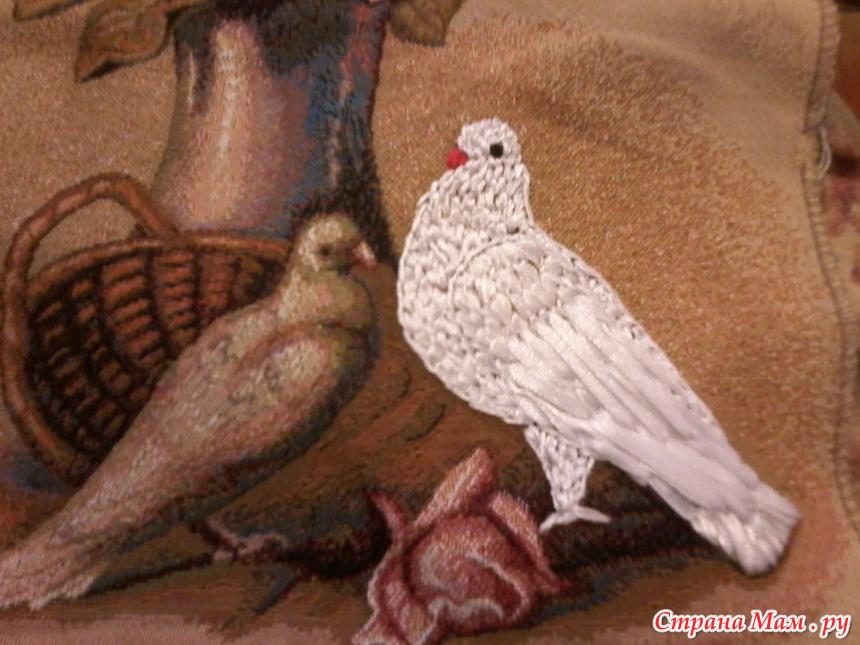 Вышивка из лент голубя