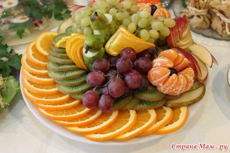 Как нарезать красива фрукты на стол в домашних условиях пошагово