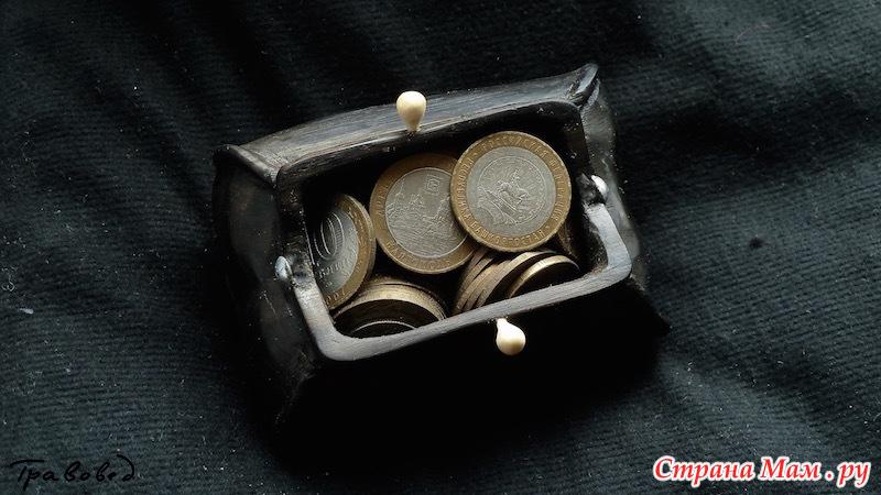 Талисманы на любовь и деньги указать точные