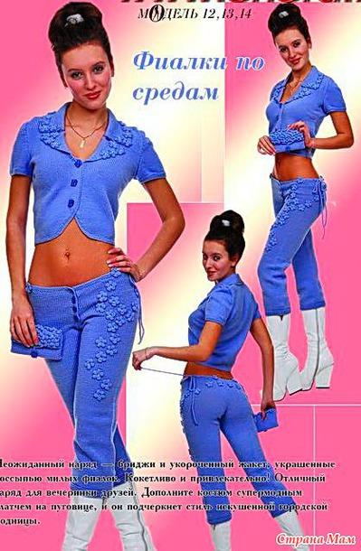 выкройка брюки женские на резинке