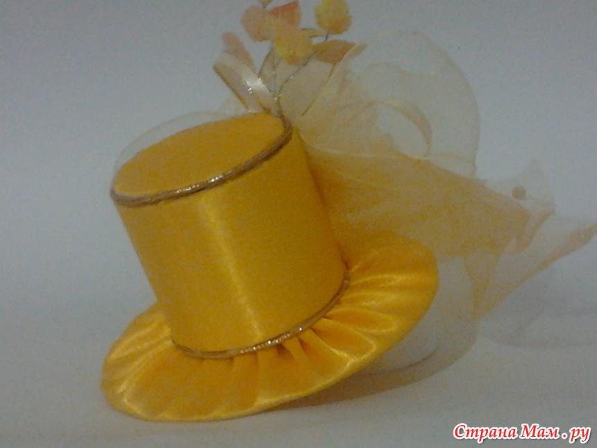 Изготовление шляпки своими руками 43