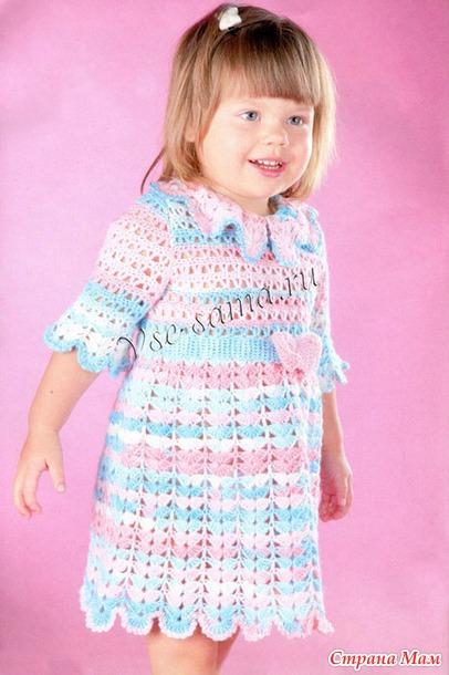 Платье для девочки крючком из секционной пряжи
