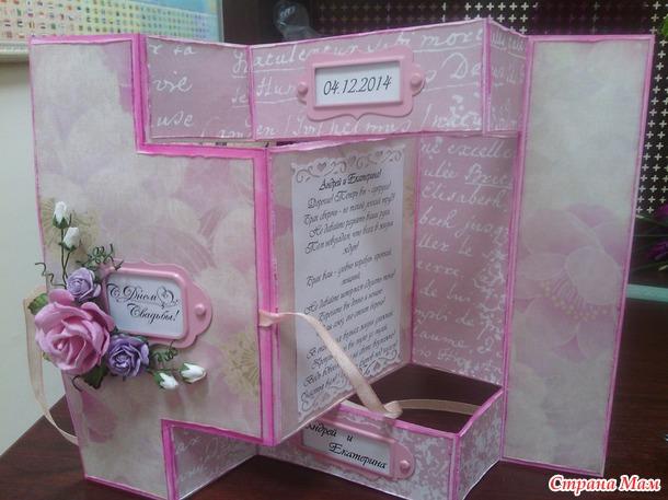 Что подарить на свадьбу сестре своими руками 201