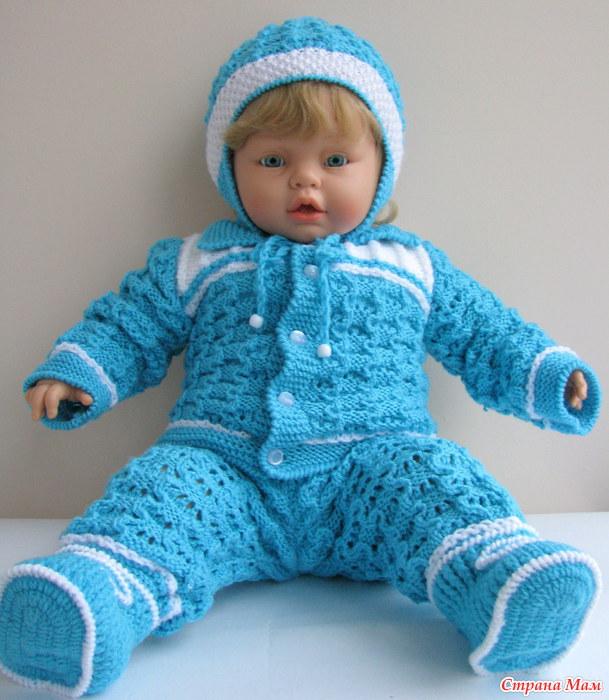 Вязание спицами для малышей костюмчик до года 419