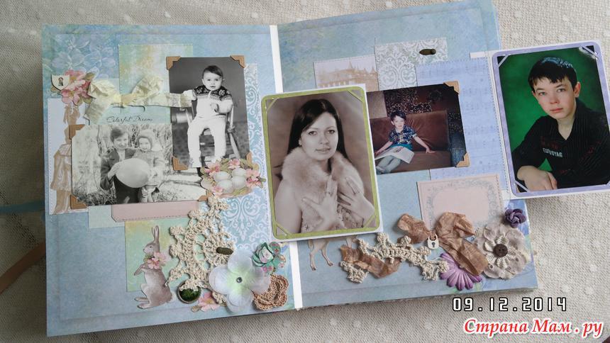 Фотоальбом к юбилею мамы