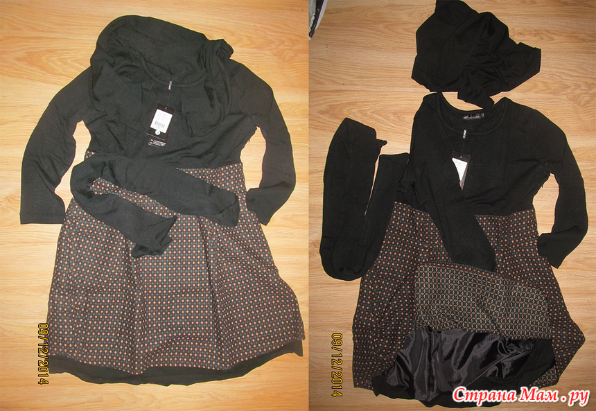 Алиэкспресс Одежда Больших Размеров Женская Доставка