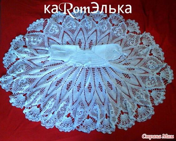 Платье для снежной принцессы
