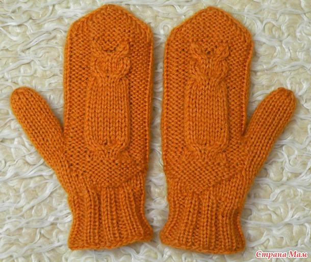 Двойные рукавички СОВЫ