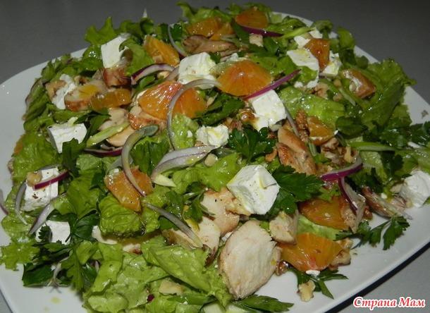 """""""Пижонский"""" салат из жареной курицы с сыром """"ФЕТА"""" и апельсинами"""