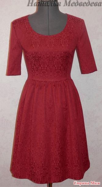 Платье с отрезной юбкой фото