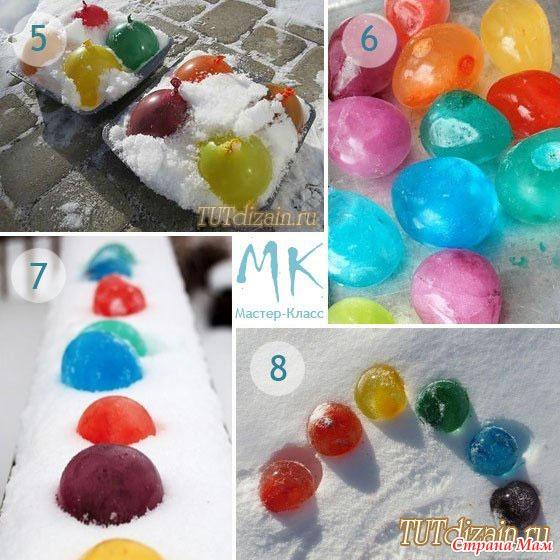 Как сделать цветной из шариков