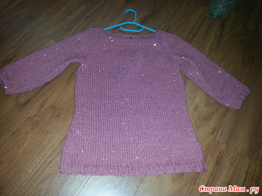 Пуловер Из Пряжи С Паетками