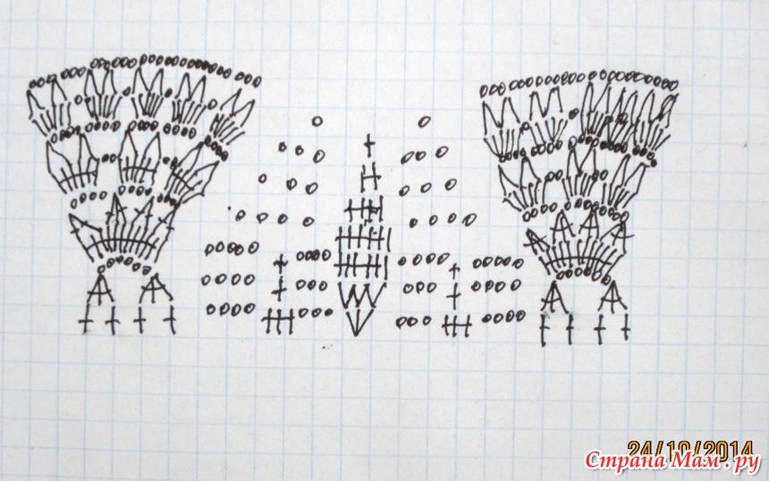 2015年05月09日 - 冉冉 - 冉冉