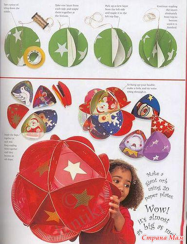 Объемные новогодние игрушки из бумаги своими руками