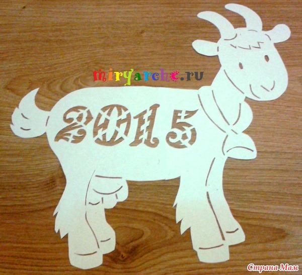 Трафареты для декора, витража. Новогоднее. Козы, барашки, овечки.