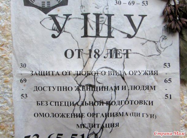 http://st.stranamam.ru/data/cache/2014dec/19/01/14373173_66995thumb650.jpg