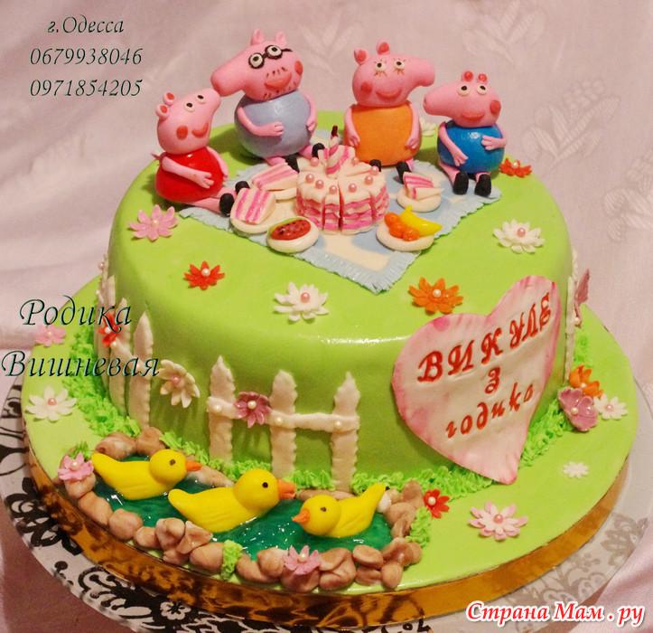 Торт со свинкой пеппа мастики