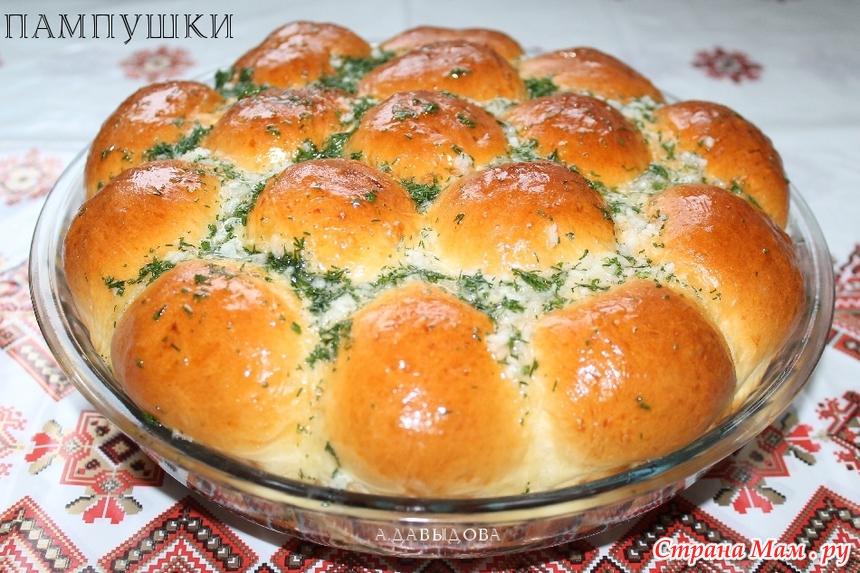 Украинские рецепты с фото