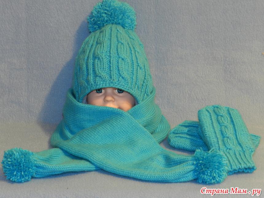 Вязать шапку и шарф для девочки