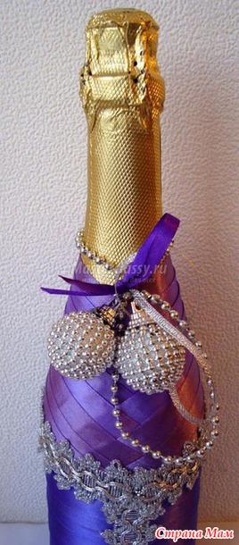 Шампанское декорированное лентами мастер класс