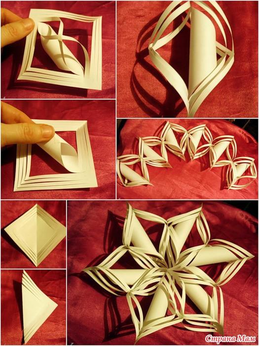 Объёмные из бумаги