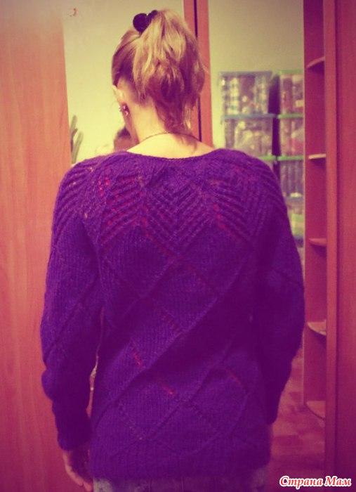 Пуловер Из Кид Мохера С Доставкой