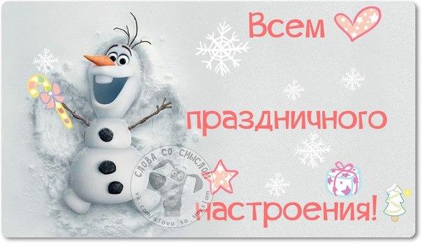 http://st.stranamam.ru/data/cache/2014dec/28/21/14468219_56421nothumb650.jpg