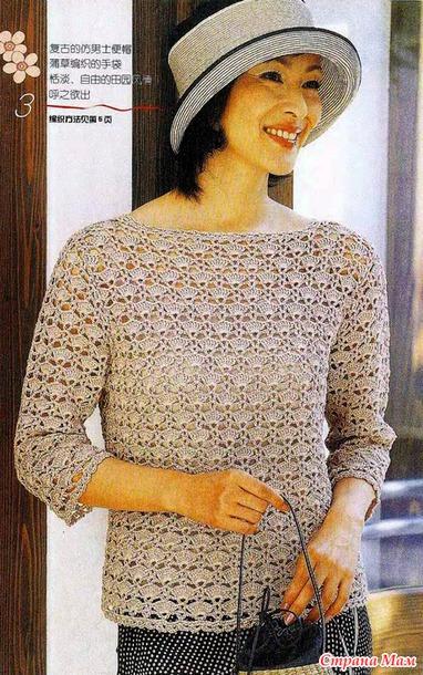 Ажурный пуловер с рукавами 314475010_73586. Крючок.