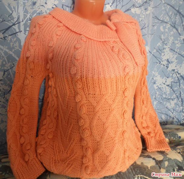 Пуловер С Шишечками Доставка