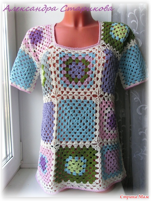 Пуловер Из Остатков Пряжи