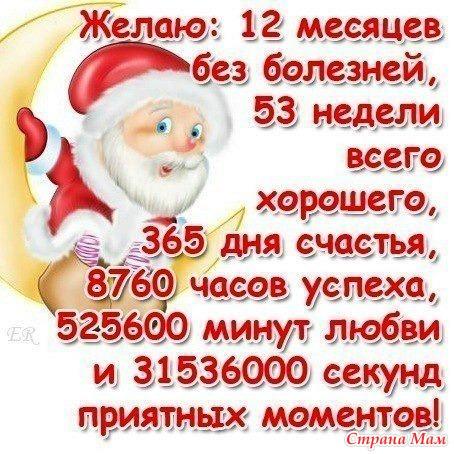 Картинки поздравления друзей с новым годом