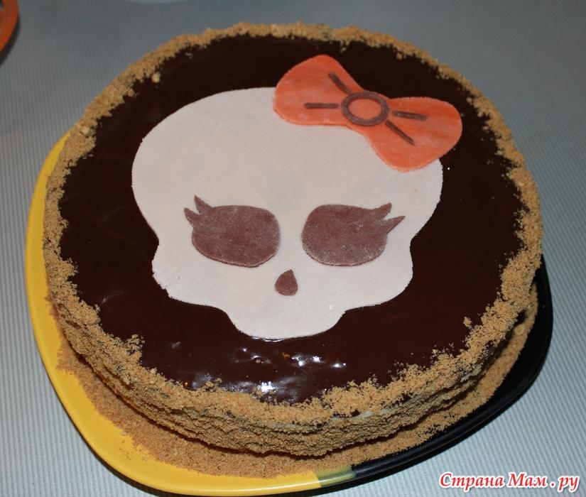 Торт на дачную тематику фото 1