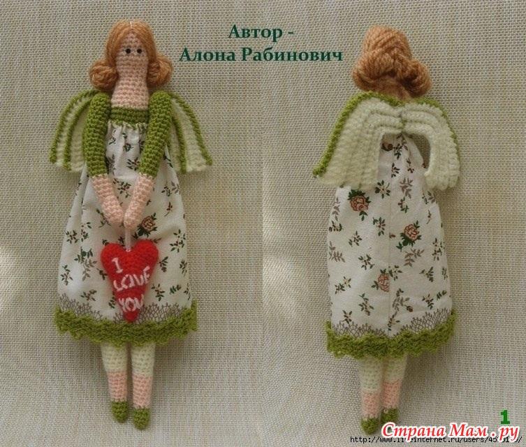 Куклы тильда вязание