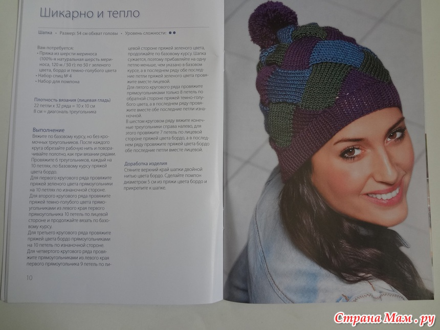 Вязание спицами шапка энтерлак 68