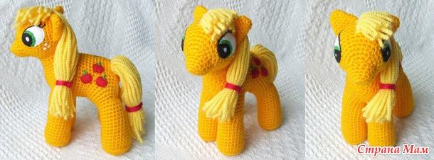 Маленькие пони: дружба это