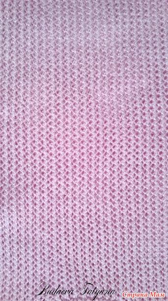 Пуловер ажурный - моё вязание
