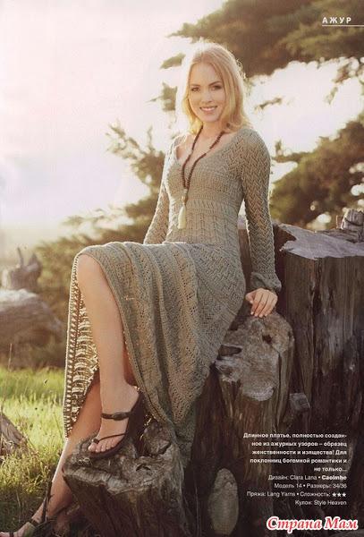 Платье от VERENА