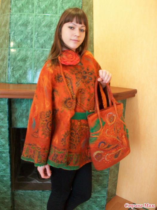 Женская Одежда Из Валяной Шерсти Купить В Москве