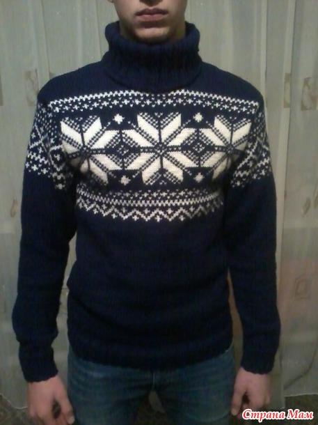 Мужской свитер спицами с норвежским узором схема 448