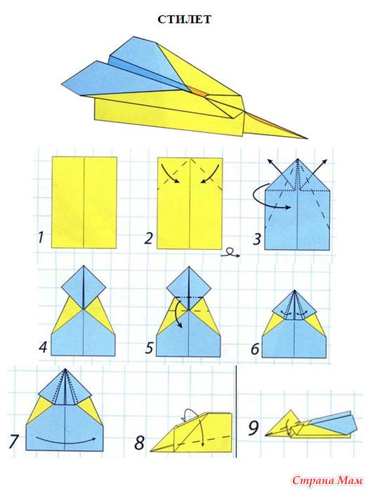 Как сделать из бумаги самолет который долго летает видео