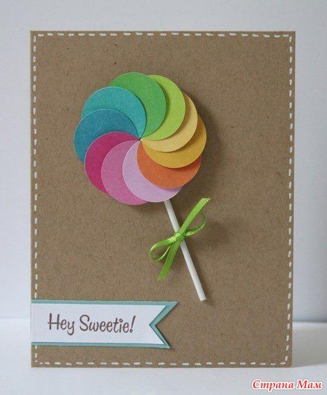 Идеи простые открытки с