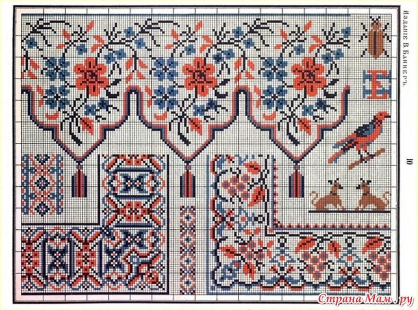 Вышивка старинных орнаментов