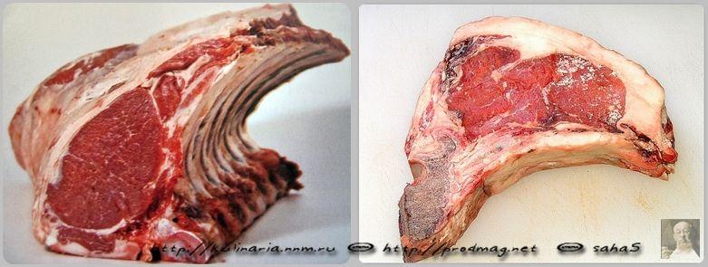 Толстый край говядины рецепты в духовке