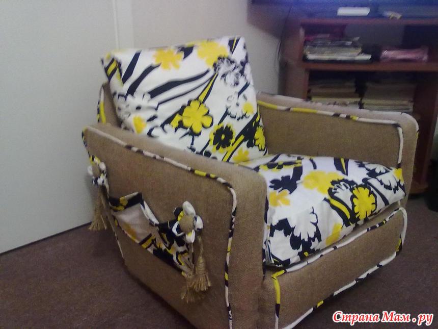 Как сделать с старого кресла новое 26