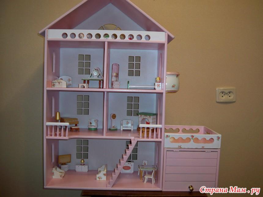 Как сделать домик для маленькой куколки 422