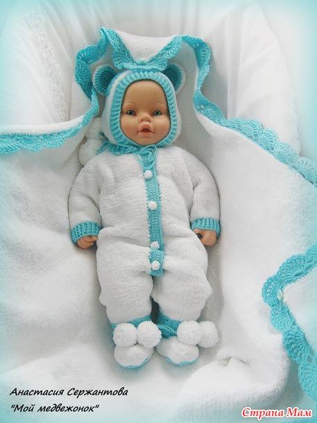 плед для новорожденного из пряжи ализе пуффи
